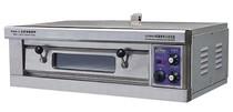 Печь для пиццы PYHL PEO-40х1 220В