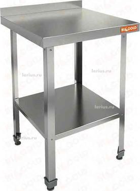 Стол производственный Hicold НСО-4/7БП ЭЦ